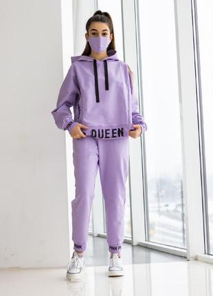 """2 цвета!!!шикарный крутяцкий  костюм для девочки """"pink"""""""