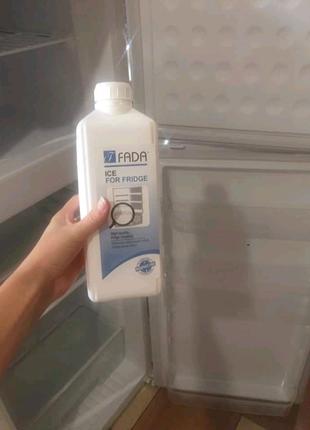 Средство Фада для Холодильника и Морозильных Камер