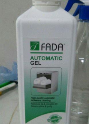 Средство Фада для Посудомоечных машин