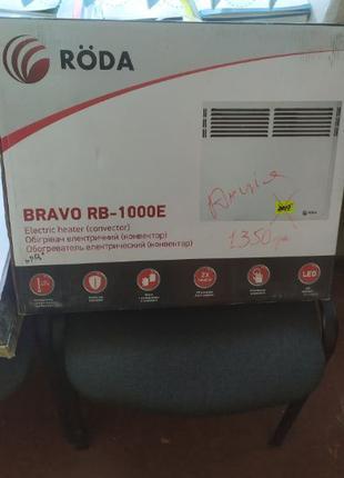 Обогреватель конвектор Roda RB-1000E электрический