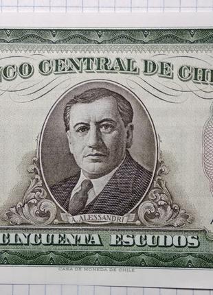 Банкнота Чили