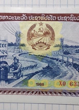 Банкнота Лаос