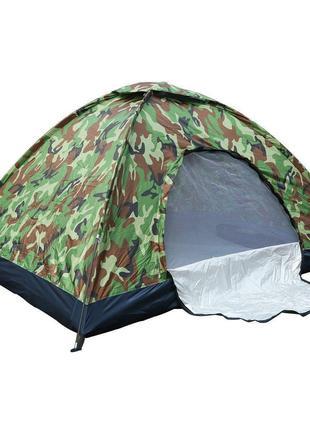 Палатка Хаки трехместная для туризма рыбалки отдыха