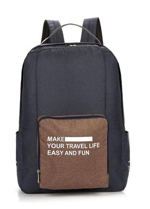 Складной туристический рюкзак