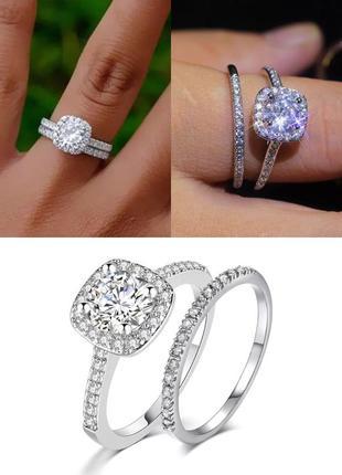 Красивый набор колец с кристаллами