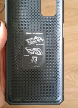 Чехол на Samsung m51