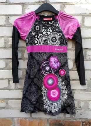 Платье для девочки 9-10 лет, desigual