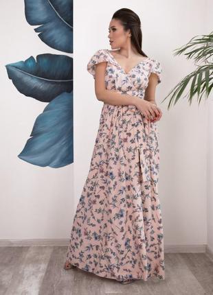 Розовое цветочное платье-халат с воланами