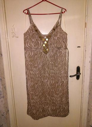 Изящный сарафан-платье,расшитый бисером и медными пластинами,б...