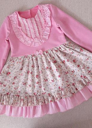 Шикарное детское платье, 98р. на 3-4 года