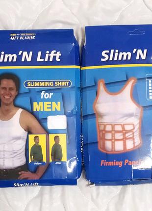 Мужская корректирующая майка для похудения Slimn Lift