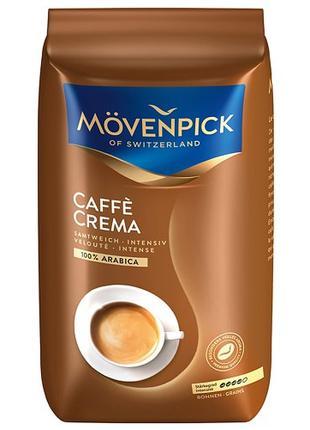 Кофе зерновой Movenpick Caffe Crema 100% Арабика, 500г