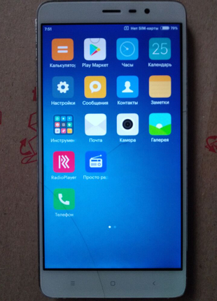 Телефон Xiaomi Redmi Note 3 (mediatek) 3/32GB Silver