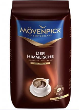Кофе зерновой Movenpick Der Himmlische, 500г Германия
