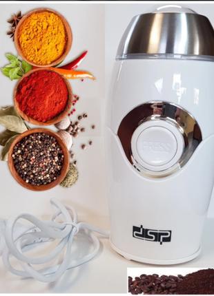 Кофемолка,Електрична кавомолка - гріндер DSP KA-3002 200 Вт