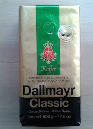 Кофе в зернах Dallmayr Classic, 500г