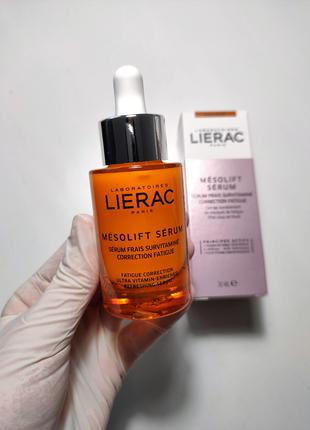 LIERAC MESOLIFT витаминная сыровотка для лица
