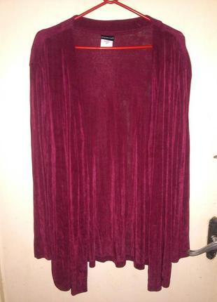 Красивый,бордовый кардиган,трикотаж-масло,бол.разм. и 90%одежд...