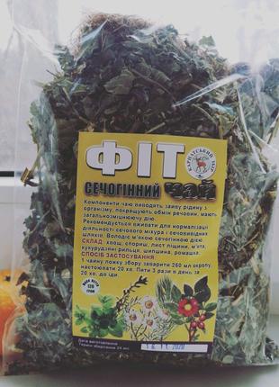 """Фиточай """"Сечогінний"""" 120г"""