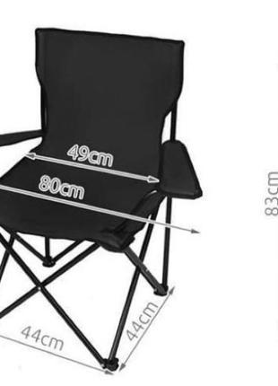 Кресло паук крісло  стул хит 2021 раскладное кресло стульчик