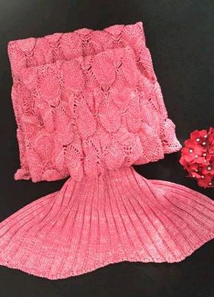Плед Русалка 180х90 Розовый