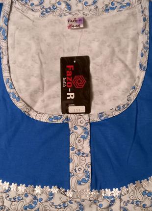 Ночная рубашка  большого размера с коротким рукавом 100% хлопок