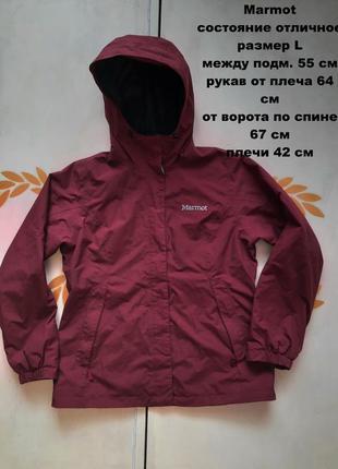 Marmot куртка размер l