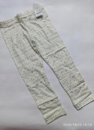 Теплые лосины легенсы штаны брюки для девочки на флисе