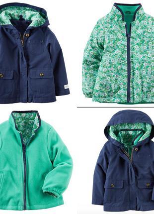 Курточка 4в1 куртка ветровка демисезонная флиска для девочки к...