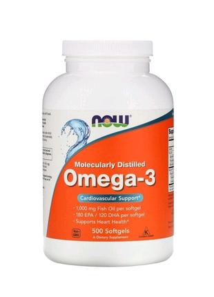 Омега-3, очищенная на молекулярном уровне, 500капсул