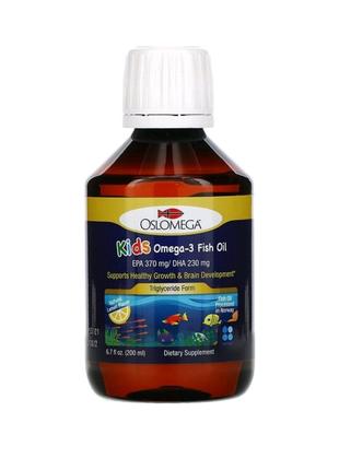 Рыбий жир с омега-3 для детей, натуральный лимоный вкус 200мл
