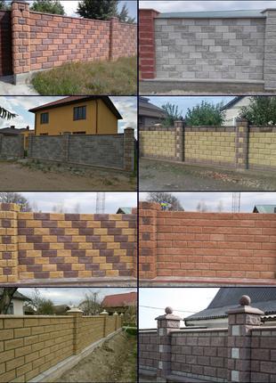 Блоки Заборные,Стеновые,Декоративные под Рваный Камень.
