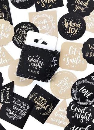 Набор наклеек, стикеров для скрапбукинга good night