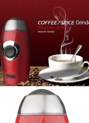 Кофемолка, Электрическая кофемолка, DSP Франция