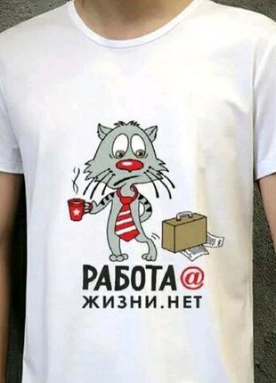 Принт на футболках, подушках, пазлах, часах.От 150- до 350грн