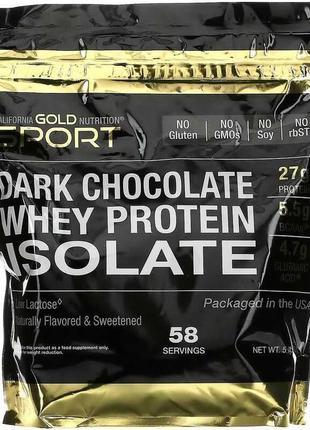 California Gold Nutrition изолят сывороточного протеина. 2270 г.