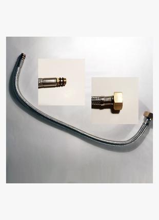 Гнучка підводка (шланг) універсальна, латунь, сталь