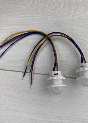 Инфрокрасный датчик движения 220В для светодиодных ламп