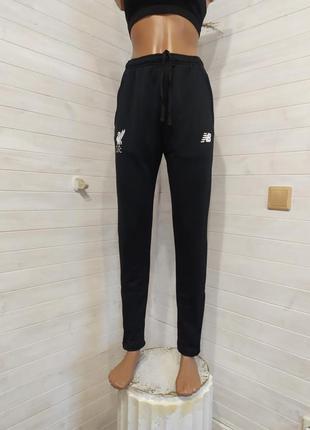 Теплые спортивные штаны тренировочные l.f.c. new balance