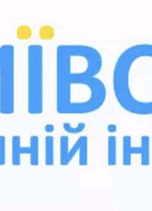 Киевстар домашний интернет и телевидение