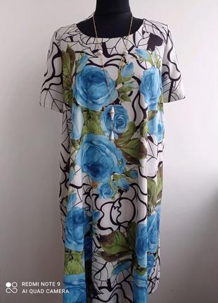 Платье весна-лето,модель-колокол
