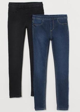 Плотные джинсовые лосины-джеггинсы h&m