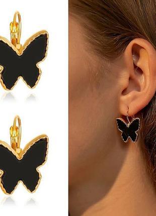 Серьги бабочки черного цвета