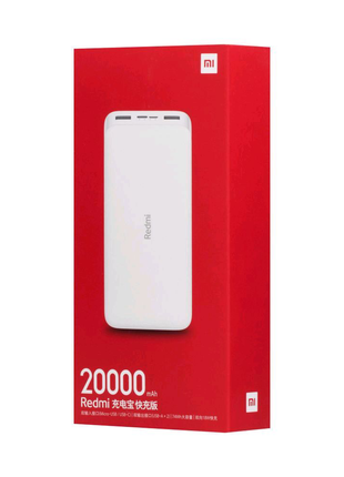 Power Bank Xiaomi RedMi 20000 mAh Original PB200LZM