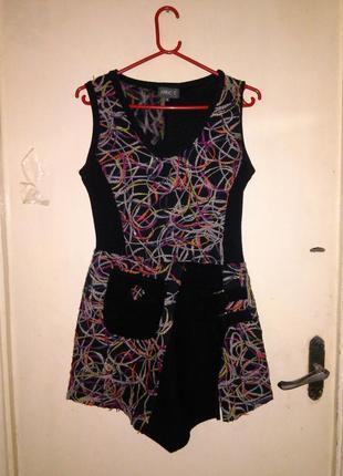 Необыкновенно красивый,оригинальный,асимметричный сарафан-плат...