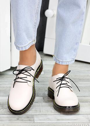 Туфли кожа Оксфорды