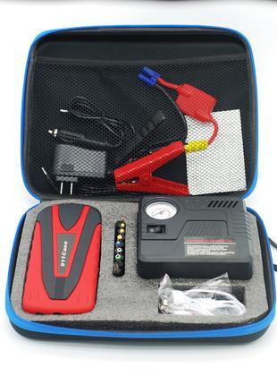 Джамп стартер jump starter пусковое зарядное устройство оптом 911