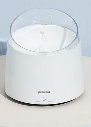 Поилка для домашних питомцев животных Petwant W2 автоматическа...