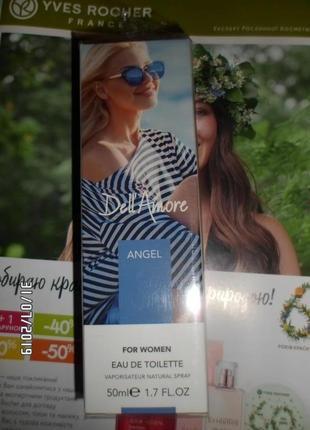 """Туалетная вода dell amore edt for women """"angel"""", 50 мл"""