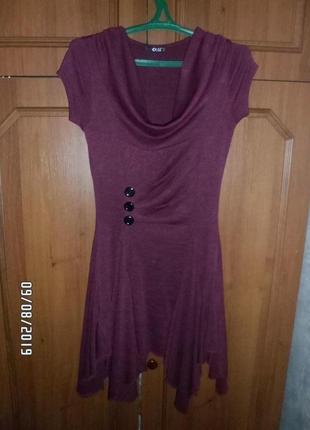 Трикотажное платье с ассимитрычным низом , размер 46-48